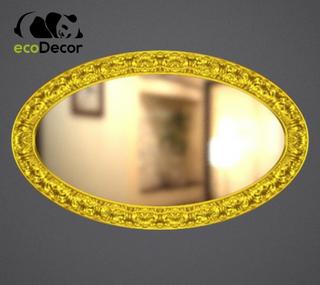 Зеркало настенное Marseilles в золотой раме