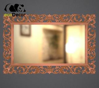 Зеркало настенное Medan в бронзовой раме