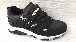 """Кроссовки черные """"NIXON"""""""