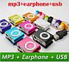 MP3 плеер недорого