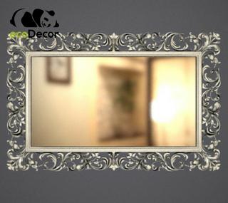 Зеркало настенное Medan в серебряной раме