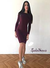 00160f2dd42 Новая коллекция!» в портфолио компании «Solodkova»