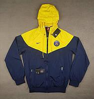 Ветровка ПСЖ (желто-синяя)