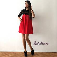 78e81f8978f ... Платье красное свободного кроя с кружевом https   solodkova .com p443747785-