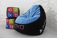 """Кресло мешок """"PS 4"""" Комплект"""