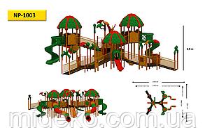Детская игровая площадка 1003