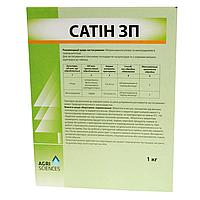 Сатин 25 WP (SATIN, Сатін), 1кг