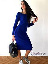 b1de4e255de ... Стильное обтягивающее платье миди https   solodkova .com p435297946-plate-