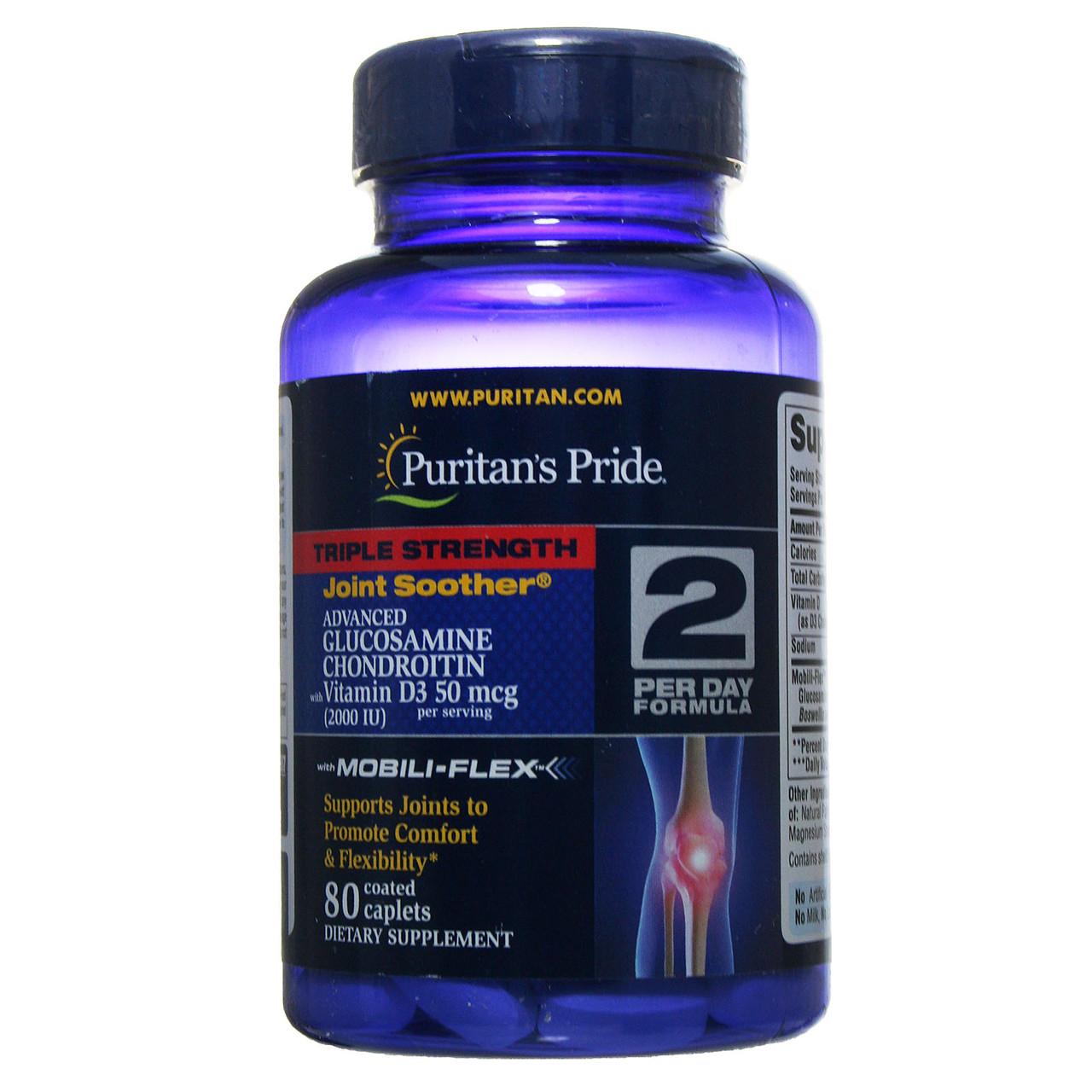 Глюкозамин Хондроитин Витамин Д3 тройного действия, Glucosamine Chondroitin with Vitamin D3, Puritan's Pride