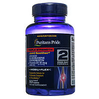 Глюкозамин Хондроитин Витамин Д3 тройного действия, Glucosamine Chondroitin with Vitamin D3, Puritan's Pride, фото 1