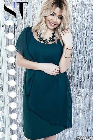 730705353da2a4 Стильна елегантна вечірня сукня великих розмірів зелений розмір 48-50 50-52  52-