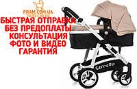 Универсальная коляска 2 в 1 Carrello Fortuna CRL-9001 Beige Бежевый