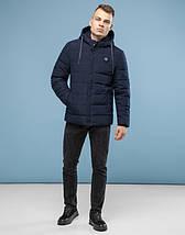 11 Киро Токао | Куртка на тинсулейте 6015 темно-синий, фото 2