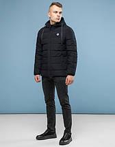 11 Киро Токао | Зимняя куртка мужская 6015 черный, фото 2