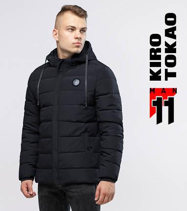 11 Киро Токао | Зимняя куртка мужская 6015 черный 2XS, фото 2