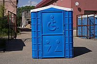 Биотуалет для инвалидов, модульный