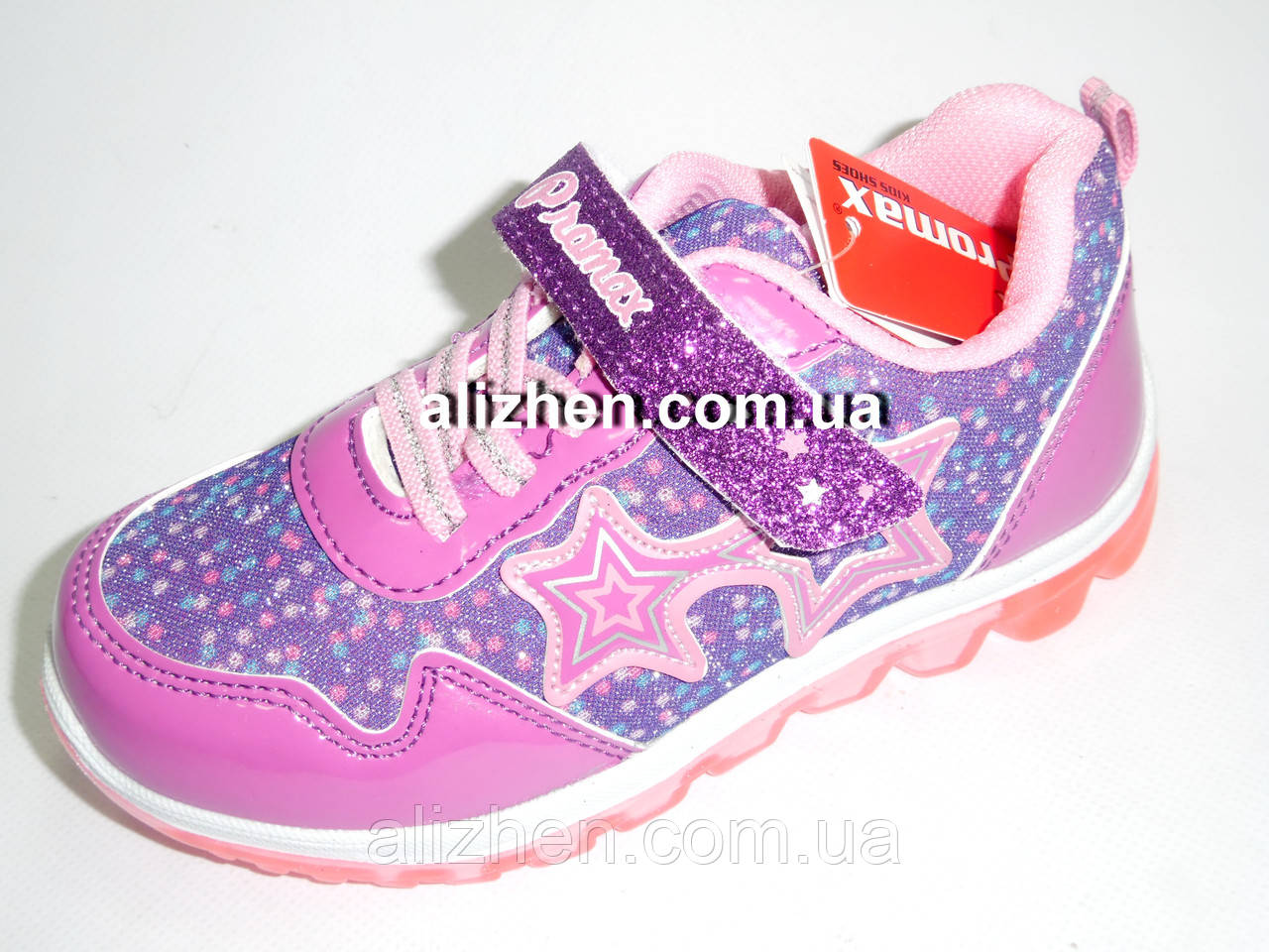 6d28c6ba Детские кроссовки с мигалками для девочек 27, 28, рр.Promax (промакс ...