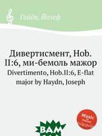 Гайдн Йозеф Дивертисмент, Hob.II:6, ми-бемоль мажор