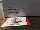 Оригинальное зарядное устройство BMW 5.0A Battery Charger 61432408592, фото 4