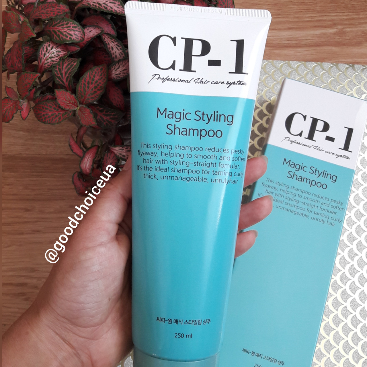 Шампунь для непослушных и вьющихся волос Esthetic House CP-1 Magic Styling Shampoo