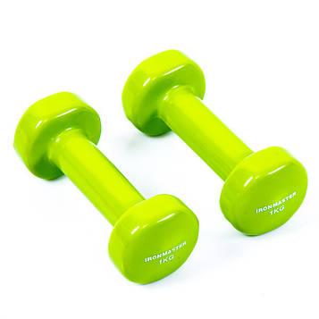 Вінілові гантелі для фітнесу IronMaster(2*1кг)