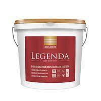 Legenda глубоко матовая интерьерная краска, Kolorit 9 лит