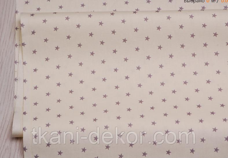 Сатин (бавовняна тканина) сірі зірки на ванільному
