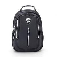 Стильный школьный рюкзак на мальчика подростка