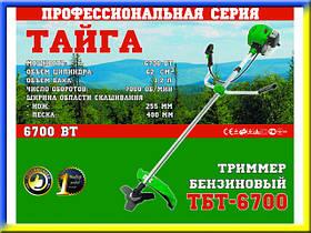 Бензиновий тріммер Тайга 6700 Вт