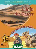 Mason Paul Life in the Desert: The Stubborn Ship Level 6