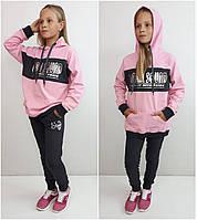 Модный спортивный костюм SQ розовый, фото 1