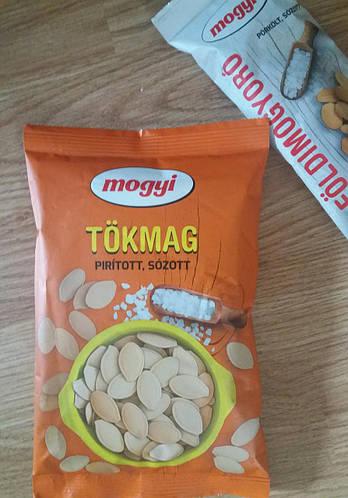 Насіння - гарбуза смажені+солоні -Mogy 150г -Угорщина