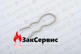 Скоба (клипса) привода 3-ходового клапана на газовый котел Ariston CLAS, GENUS, BS 65104332