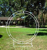 Свадебная арка круглая, каркас круглой свадебной арки разборной, фото 1