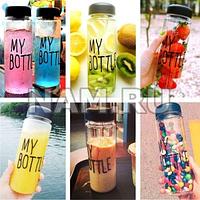 My bottle (моя бутылка)