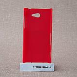 Накладка Nillkin Super Frosted Shield Sony Xperia M2 EAN/UPC: 956473278320, фото 2