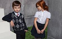 Одяг для школи