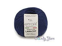 Etrofil Lanacot, Марине №099