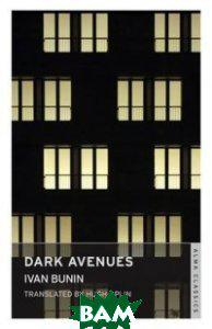 Bunin Ivan Dark Avenues