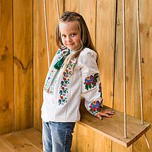 Вышита рубашка для девочки Радуга, фото 2