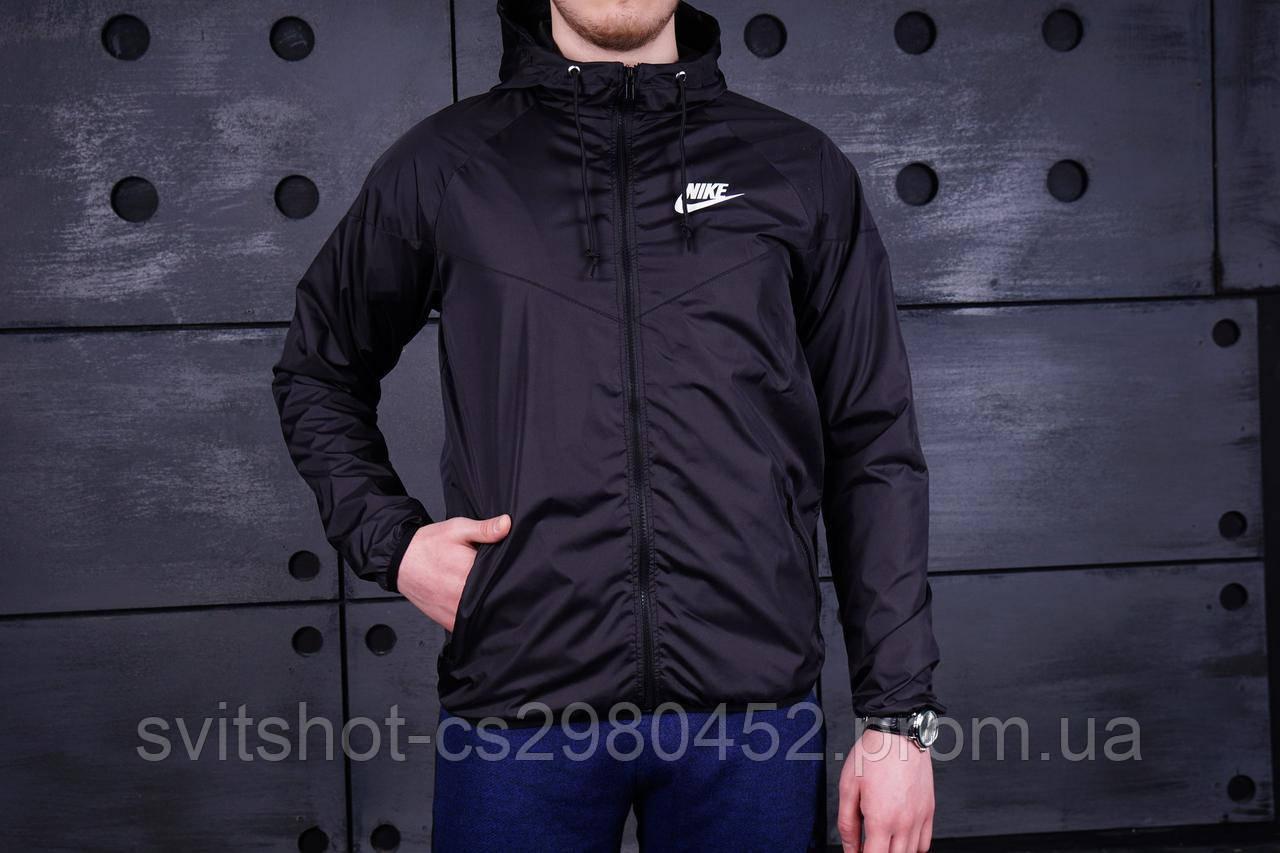 8381ee49 Windrunner Nike (Ветровка, виндраннер Найк), черный: продажа, цена в ...