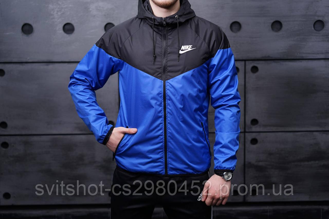 964cf6f1 Windrunner Nike (Ветровка,виндраннер Найк): продажа, цена в Украине ...