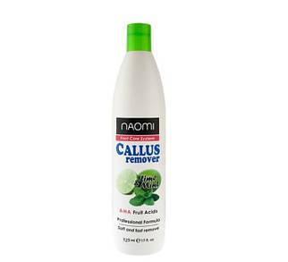 Средство для педикюра Callus remover Naomi, 125 мл