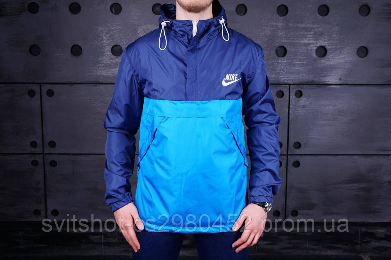 Анорак Nike (Найк), сине-бирюзовый