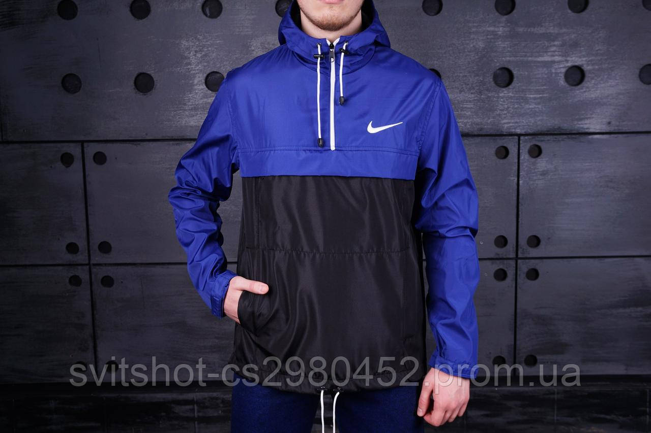 Анорак Nike (Найк), сине-черный