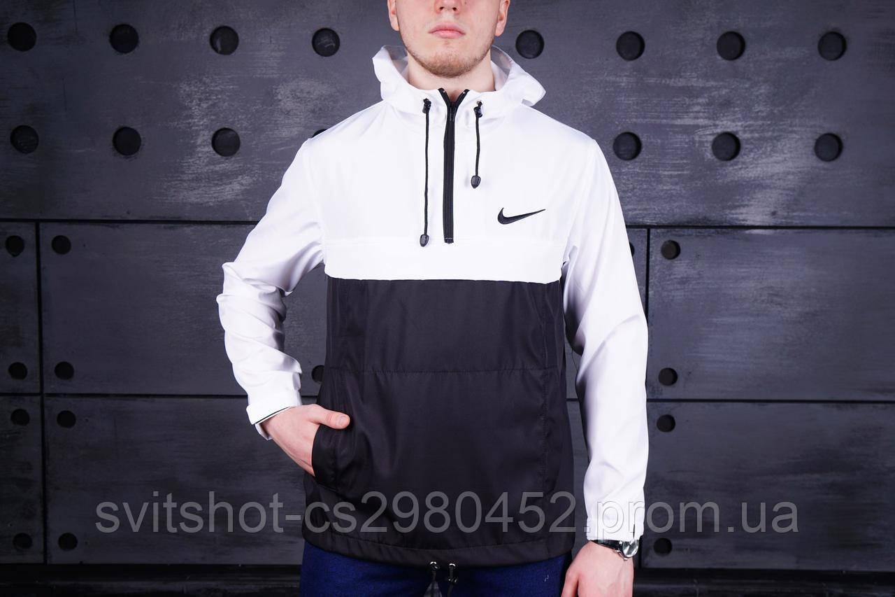 Анорак Nike (Найк), бело-черный