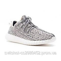 Кроссовки Adidas Yeezy (Адидас Изи), серые с беспорядочным черным узором