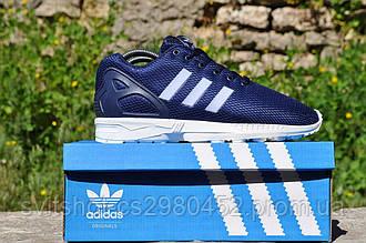 Кроссовки Adidas Torsion (Адидас Торсион)