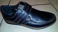 Классические школьные туфли для мальчиков KLF размер 32-38, фото 1