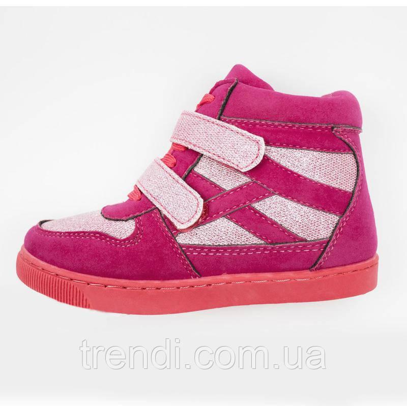 65d3a1f0 Недорогая, красивая обувь - хайтопы для наших девочек : продажа ...